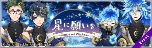 Dance and Wishes.png